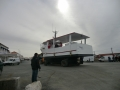 Bateau Tilou
